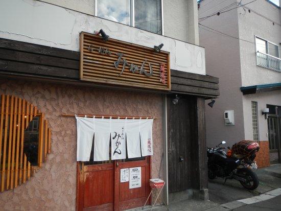 20160919donan33